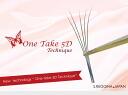 0ne-take-5d