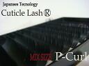 Eyelash Extension|Japanese TecnologyP-Curl 0.15-MIX Sise or