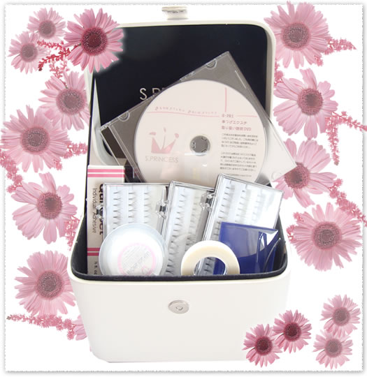 oneself   </tr>   <tr>     Basic set ★ </font></strong><br /> of eyelashes extension made by <td colspan=