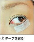 eyelashes extension usage - tape on>