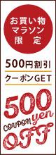 �������coupon