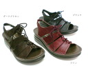 There is not the ※ reentry load plan made in race up sandals ♪ real leather ☆ Japan such as race up design sandals ☆ shoes.