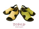Natural leather Sandals casual low her ☆ Japan-