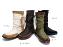 ハンプコンビ short boots ☆ I was looking for these boots! 履けて and spot and was in ♪ cute but hurt my feet is magic boots * restocked will not.