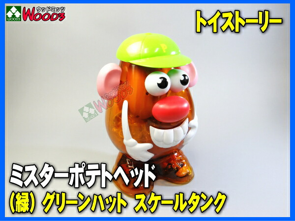 �ߥ��������ݥƥȥإåɡ��ߥ����ݥƥȥإåɡ�Mr.Potato Head Mrs. Potato Head��45�ԡ���
