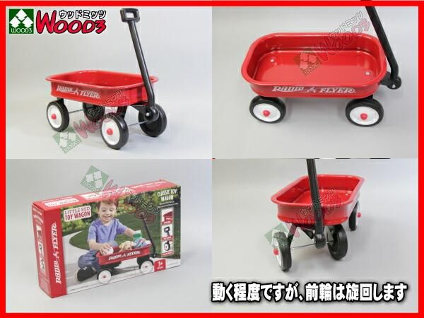 ��radio flyer #w5 littie red wagon