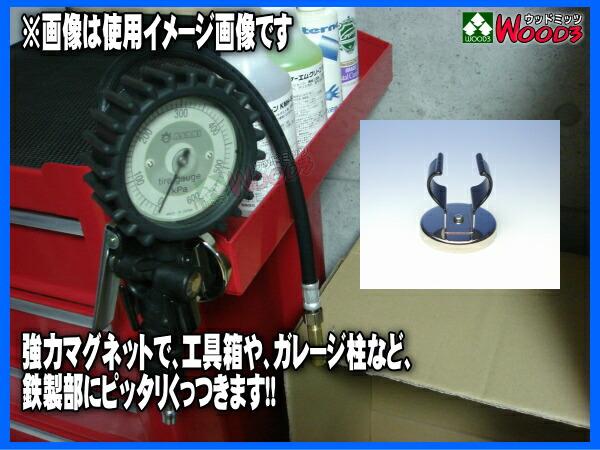 ゲージボタル 専用ホルダー