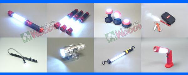 その他 LEDライト ワークライト 懐中電灯 作業灯 各種販売中