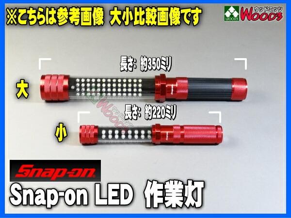 ���ʥåץ��ϥ��֥�åȥ饤�ȡ�17ȯLEDLED���ߥ˺������17-LED�饤�ȡ�Snap-on