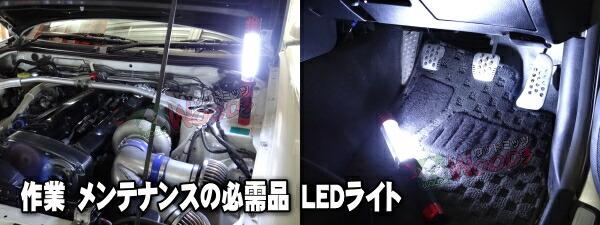 Snap-on スナップオン LEDライト 作業灯 懐中電灯 ハイブリッドライト