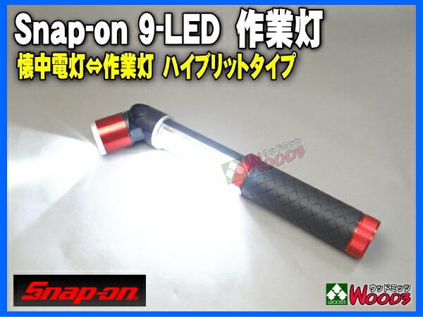 LED�饤�ȡ�LED�������LED����������LED���ϥ��֥�åɥ饤�ȡ�9ȯLED