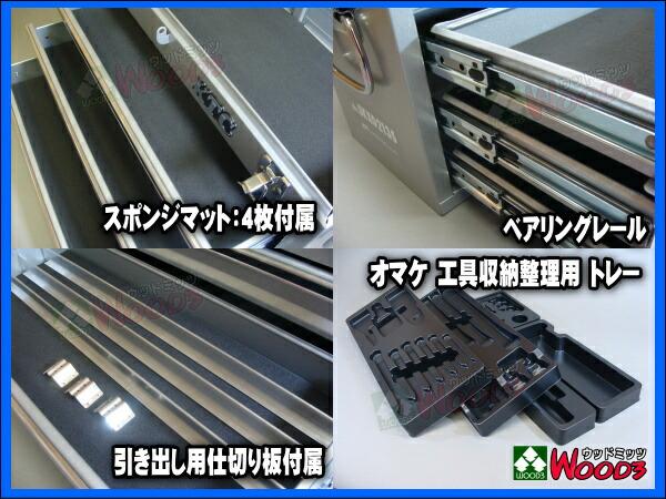 KTCツールチェスト 工具箱 SKX0213S メタリックシルバー