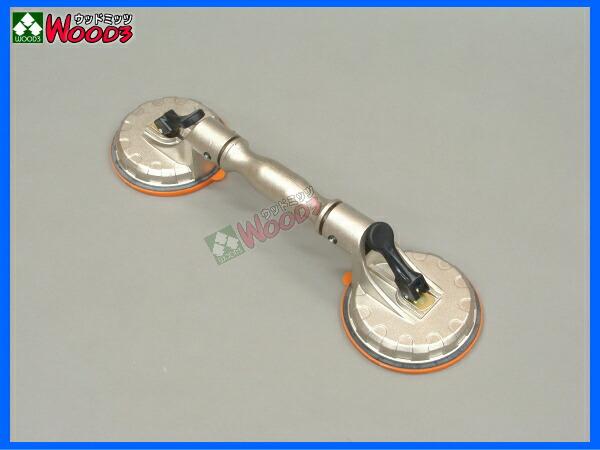 ダブルサクションカップ サクションリフター 自動車板金工具