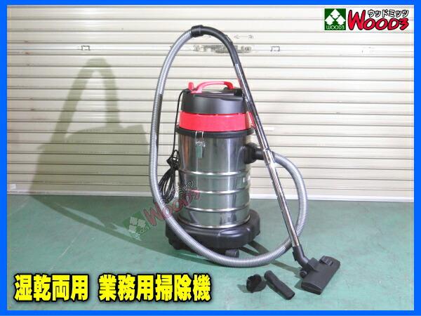 デーリック dailqu サンコー zd10 業務用バキュームクリーナー 業務用掃除機