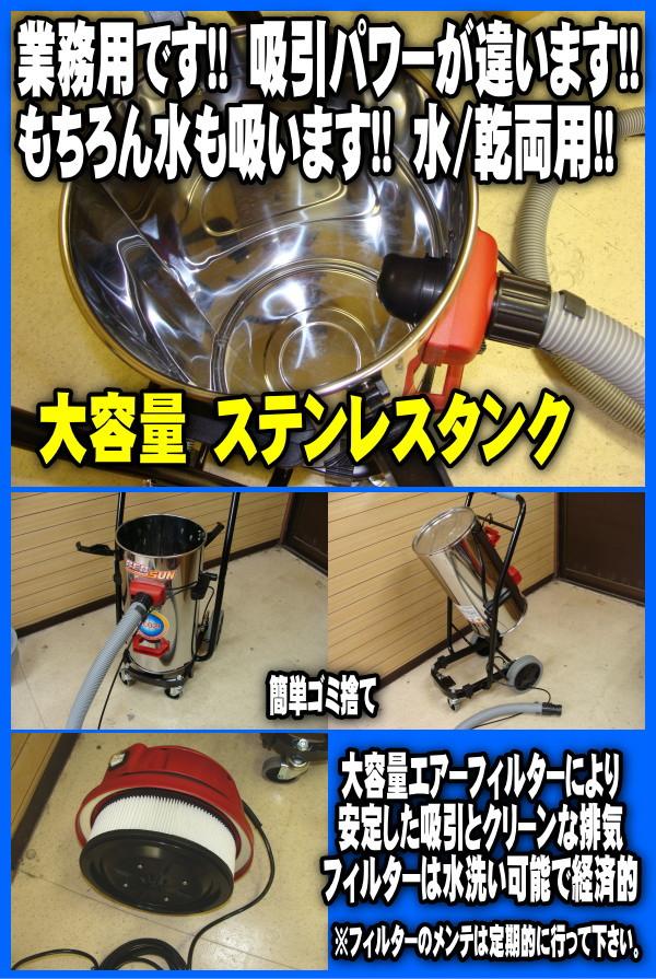 蔵王産業製造モデル 販売元ガリュー 業務用掃除機