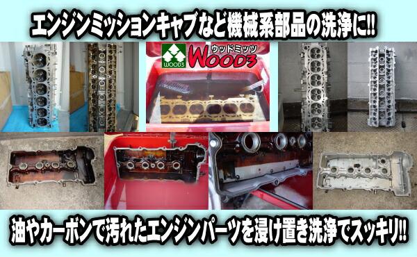 ケーエムクリーン/KMC-500