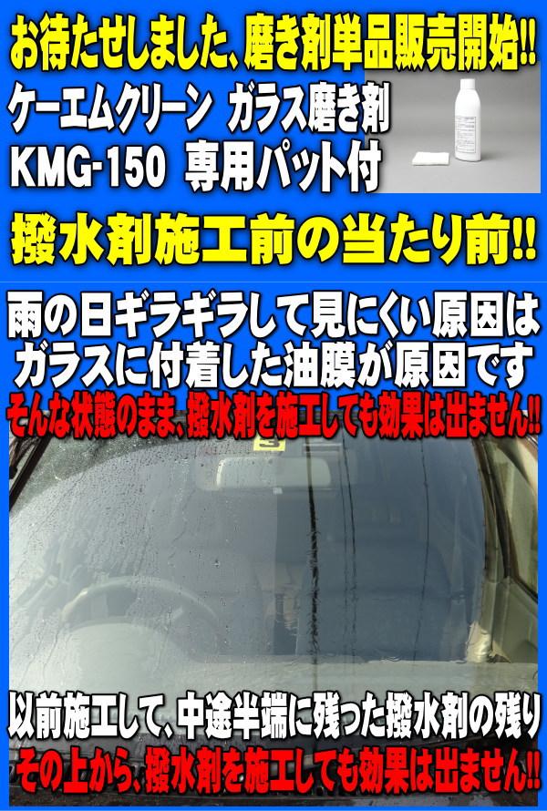 �������९���KMG-150�����饹��ޡ����?��ꡡ������