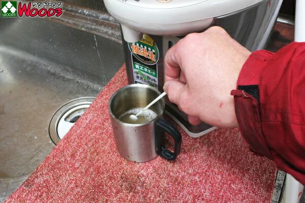ケーエムクリーン KMC-500 業務用 アルカリ洗浄剤 パーツ洗浄剤