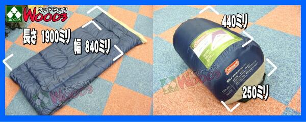 コールマン 寝袋 スリーピングバッグ -6.6〜4度 Coleman 紺 封筒型
