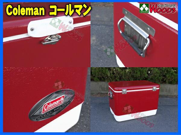 コールマン Coleman 54QT レッド 赤 クーラーボックス スチールベルトクーラー