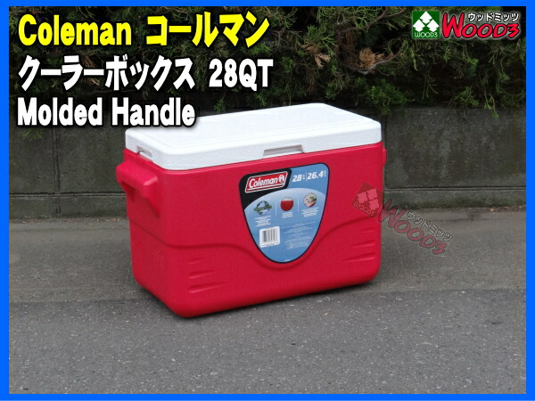 コールマン Coleman 28QT レッド 赤 クーラーボックス モールドハンドル Molded Handle