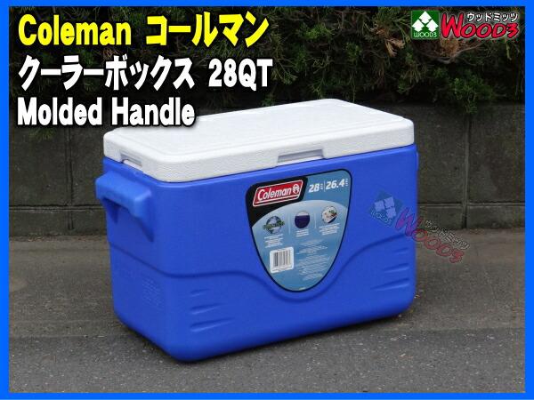 コールマン Coleman 28QT ブルー 青 クーラーボックス モールドハンドル Molded Handle