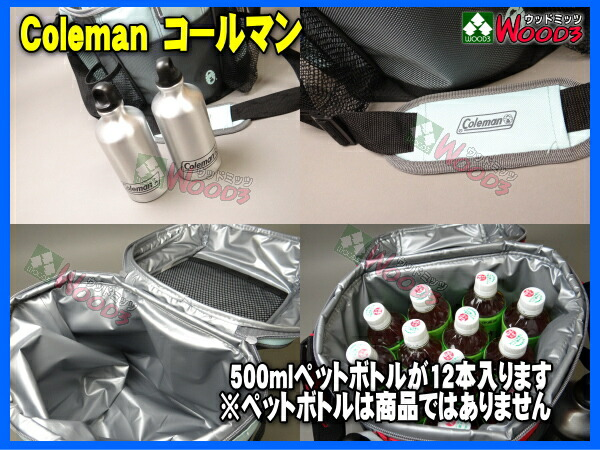コールマン Coleman 30can ソフトクーラー soft cooler クーラーバッグ 保冷バッグ