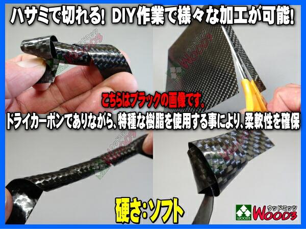カーボン板 カーボンプレート 綾織 シルバーカーボン ドライカーボン 本物カーボン ダイノックじゃないよ!