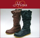 Hina 005 loose type-crepe sole boots