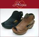 Hina Day Green 7,405 thickness bottom wedge sole and casual sandals
