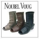 NOUBEL VOUG 721 ☆ real leather, sandals with ankle covering ルーズブー tea