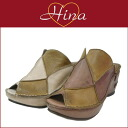 Hina Day Green 7474 thick wedge sole and casual sandal