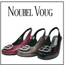 Noubel Voug 3203 leather enamel wedge sole, back band sandals.