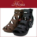 Hina Day Green 4000 multi belt platform wedge sole Gladiator boots