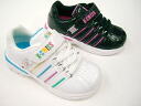 It is kids sneakers in a K-SWISS LE005 aurora color aglimmer