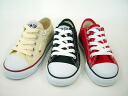 Converse supervised all star OX R CHIRD ALL STAR OX RZ