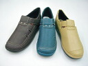 CO4220 leather comfort type casual shoes