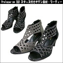 Proiogue-SW 100 studded satin material Bootie sandals