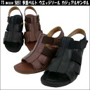 TS messe 5851 multiple belt wedge sole casual sandals