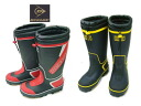 DUNLOP Dolman G232 マリンタイプウ Internet boots (cold weather boots )