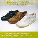 Rilassament 105 リラッサメント-ランニングカジュアル shoes-3E