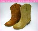 62398 Venti Anni Venti Methodand ☆ vintage finish stetchdesignshort Western boots