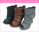 I Venti 76517 ☆ b-Venti open toe, high herb Sean