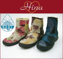Hina XD3511 waterproof, stylish print pattern boots