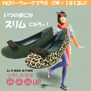 カロリーウォーク plus CW+1013LC shape up shoes with bow low heel pumps