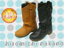 Hiromichi Nakano HN WP L037 double waterproof and with knit winter low boots