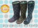 Hiromichi Nakano WL045R long winter boots warm shoes