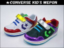 Converse kids ' weapon KID's WEPON