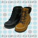 Hiromichi Nakano HN WPL051 knit with double waterproof winter short boots