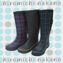 Hiromichi Nakano WL061R long winter boots warm shoes